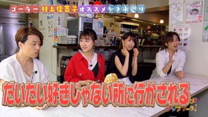 2018年06月30日加藤綾子の画像23枚目