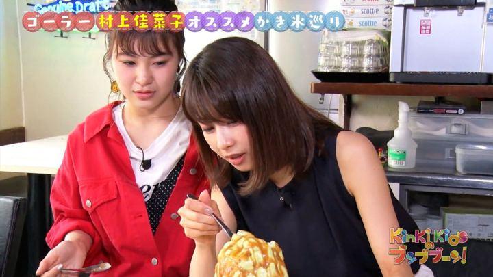 2018年06月30日加藤綾子の画像24枚目
