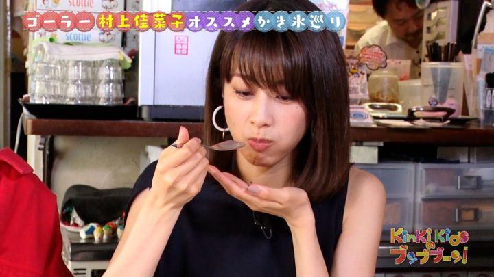2018年06月30日加藤綾子の画像25枚目