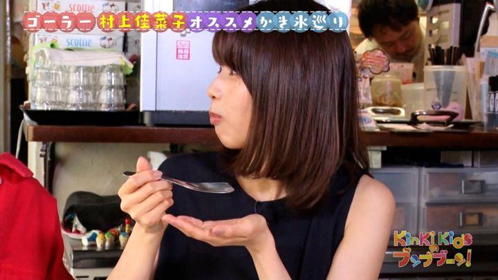 2018年06月30日加藤綾子の画像26枚目