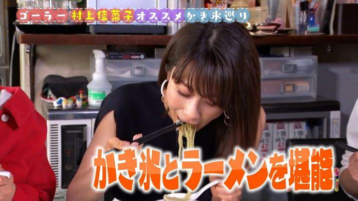 2018年06月30日加藤綾子の画像27枚目