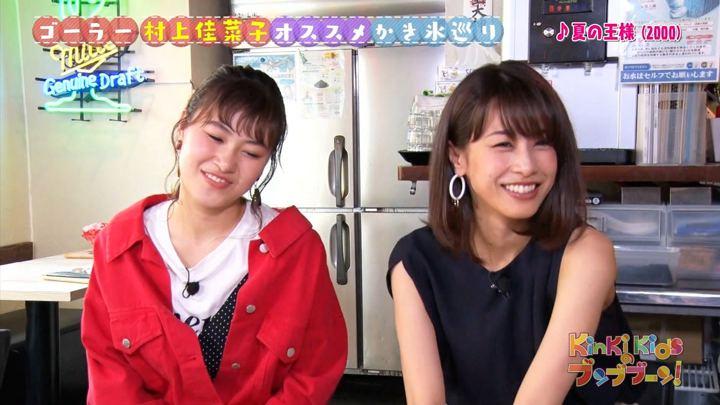 2018年06月30日加藤綾子の画像30枚目