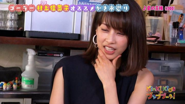 2018年06月30日加藤綾子の画像31枚目