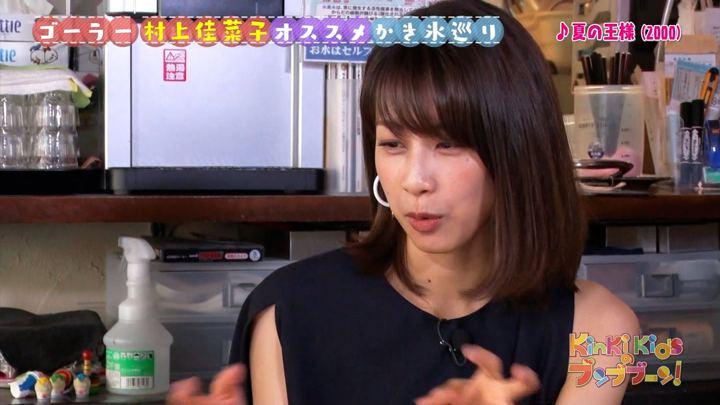 2018年06月30日加藤綾子の画像32枚目