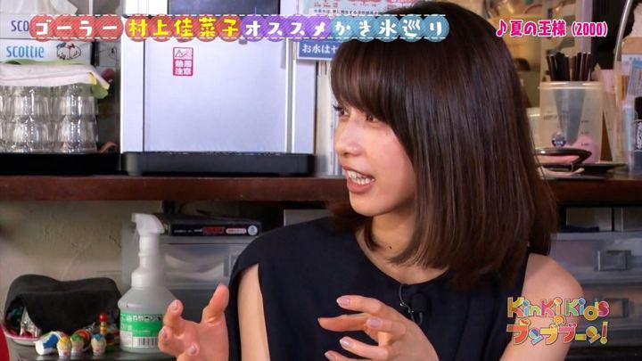 2018年06月30日加藤綾子の画像33枚目