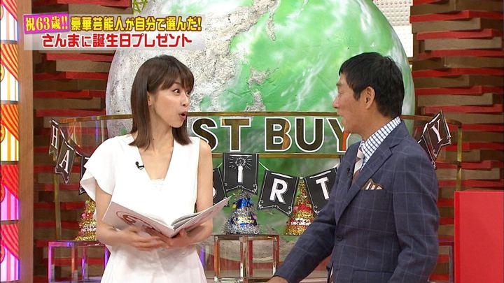 2018年07月04日加藤綾子の画像01枚目