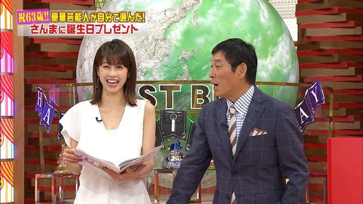 2018年07月04日加藤綾子の画像02枚目