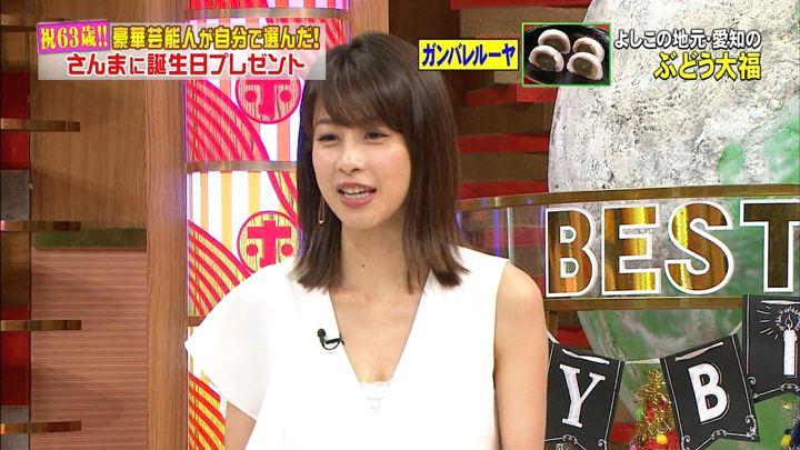 2018年07月04日加藤綾子の画像14枚目