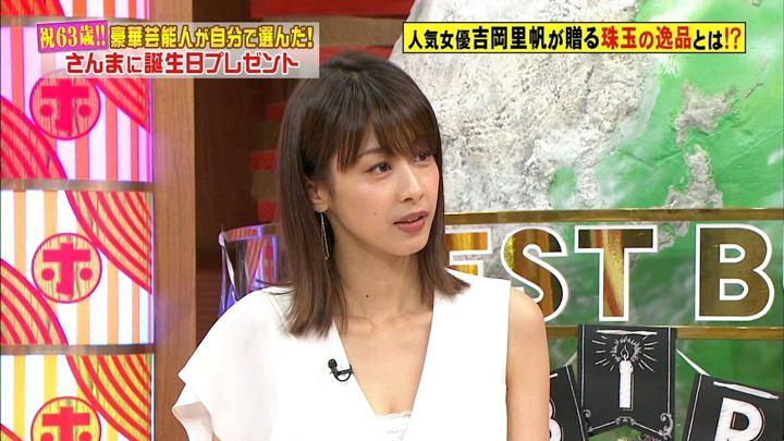 2018年07月04日加藤綾子の画像17枚目