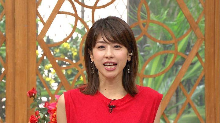2018年07月04日加藤綾子の画像32枚目