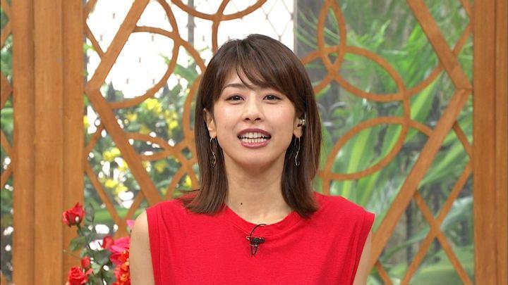 2018年07月04日加藤綾子の画像33枚目