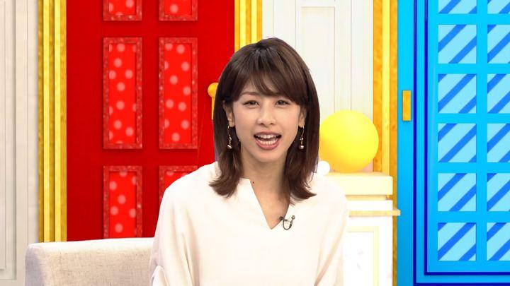 2018年07月05日加藤綾子の画像01枚目