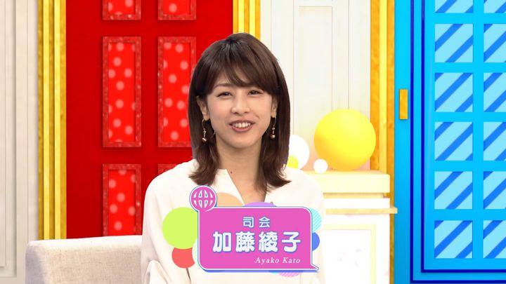 2018年07月05日加藤綾子の画像02枚目
