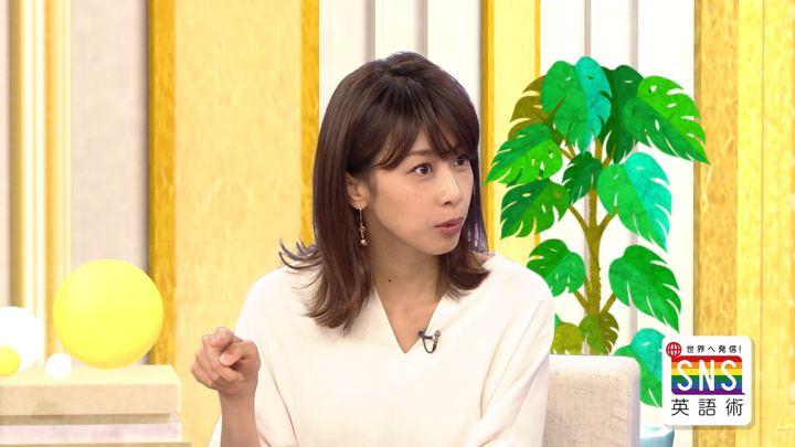 2018年07月05日加藤綾子の画像08枚目