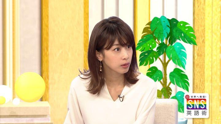 2018年07月05日加藤綾子の画像09枚目
