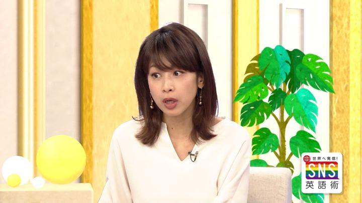 2018年07月05日加藤綾子の画像10枚目