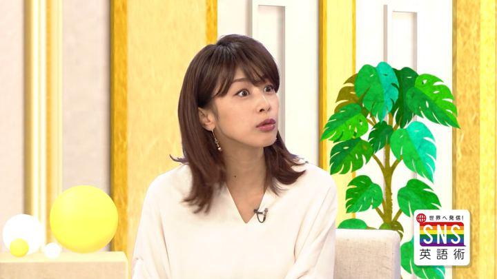 2018年07月05日加藤綾子の画像11枚目