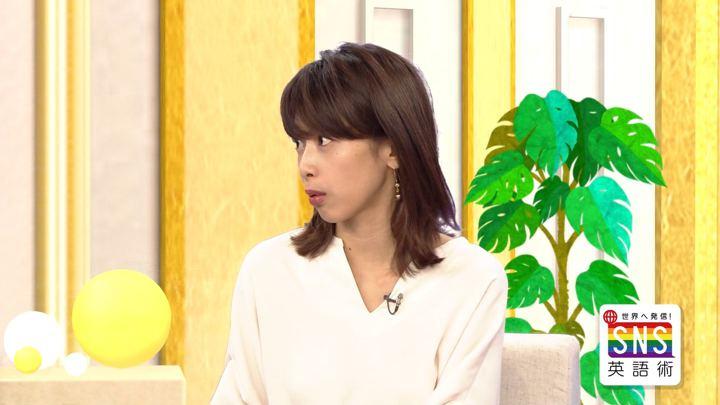 2018年07月05日加藤綾子の画像12枚目