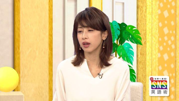 2018年07月05日加藤綾子の画像13枚目