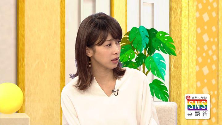 2018年07月05日加藤綾子の画像14枚目