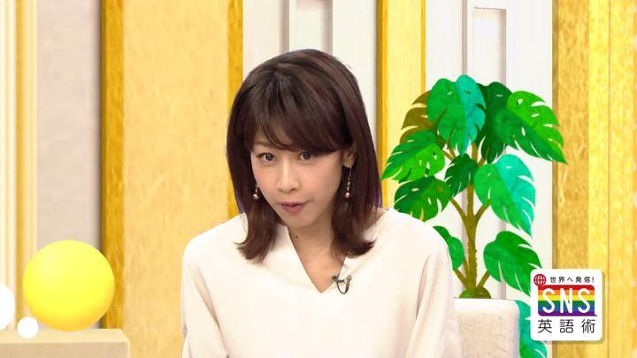 2018年07月05日加藤綾子の画像15枚目