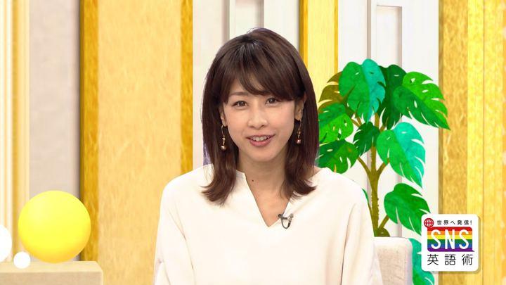 2018年07月05日加藤綾子の画像16枚目