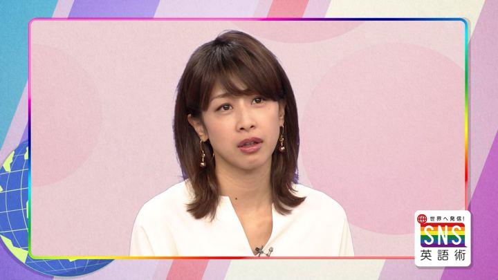 2018年07月05日加藤綾子の画像17枚目