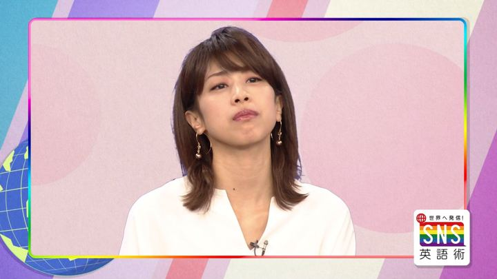 2018年07月05日加藤綾子の画像18枚目