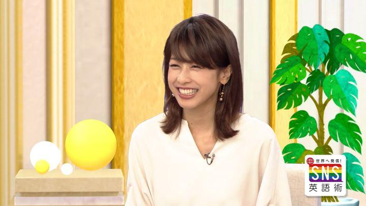 2018年07月05日加藤綾子の画像19枚目