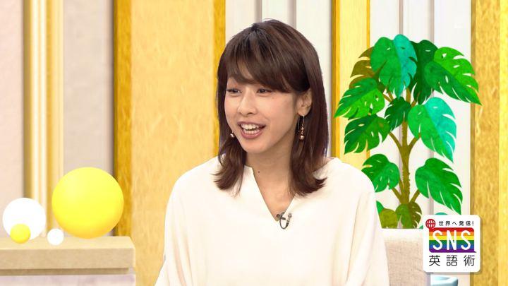 2018年07月05日加藤綾子の画像20枚目