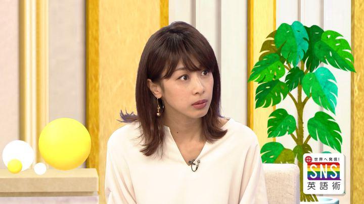 2018年07月05日加藤綾子の画像21枚目