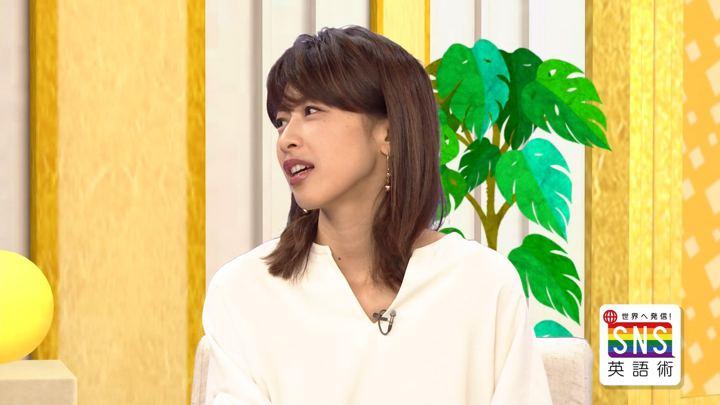 2018年07月05日加藤綾子の画像23枚目