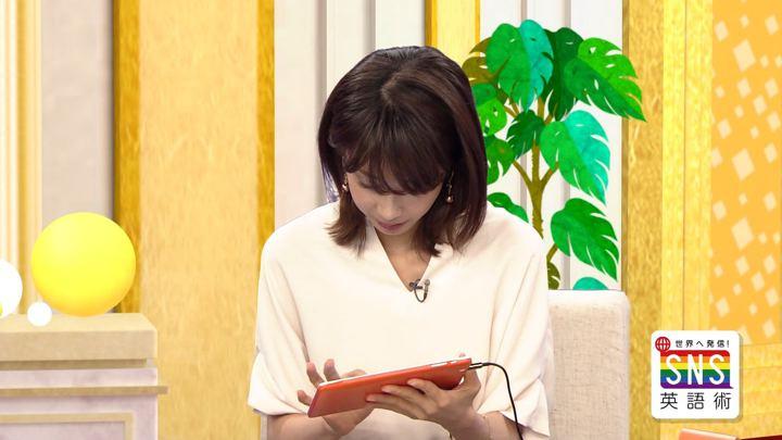 2018年07月05日加藤綾子の画像24枚目