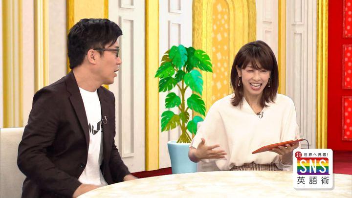2018年07月05日加藤綾子の画像25枚目