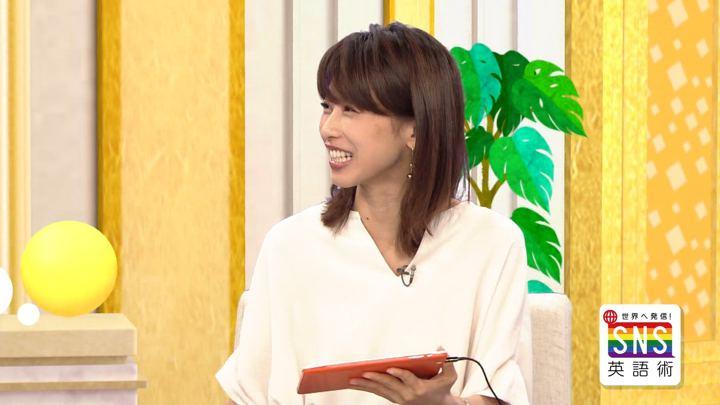 2018年07月05日加藤綾子の画像26枚目