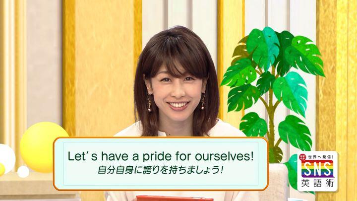 2018年07月05日加藤綾子の画像27枚目