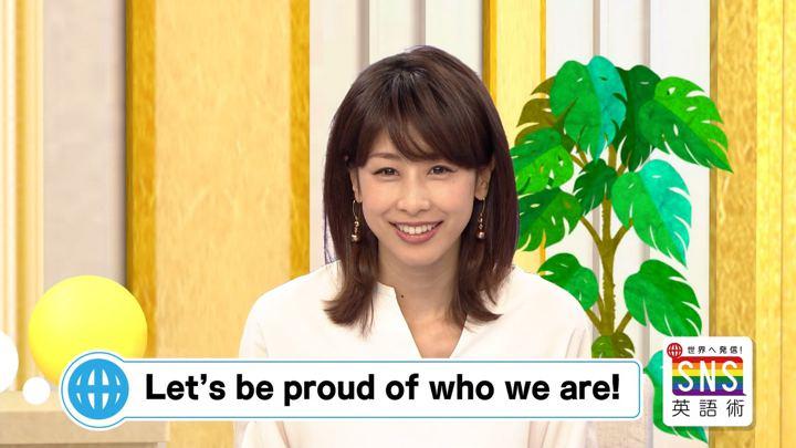 2018年07月05日加藤綾子の画像29枚目