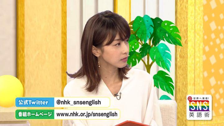 2018年07月05日加藤綾子の画像30枚目