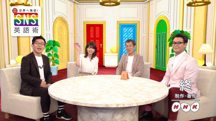 2018年07月05日加藤綾子の画像31枚目