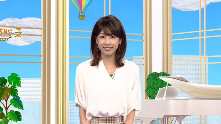 2018年07月05日加藤綾子の画像32枚目