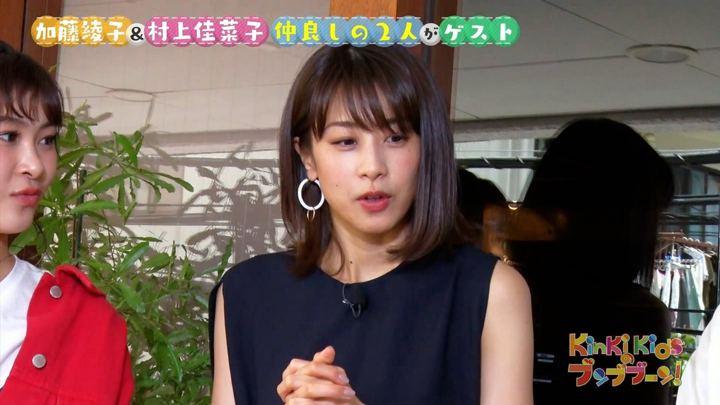 2018年07月07日加藤綾子の画像01枚目