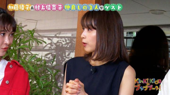 2018年07月07日加藤綾子の画像02枚目