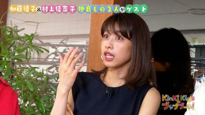 2018年07月07日加藤綾子の画像04枚目