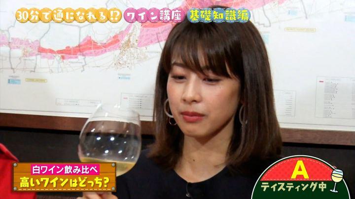 2018年07月07日加藤綾子の画像11枚目