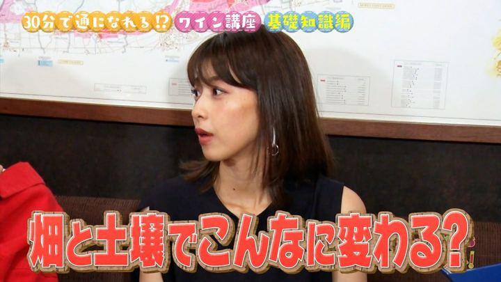 2018年07月07日加藤綾子の画像14枚目