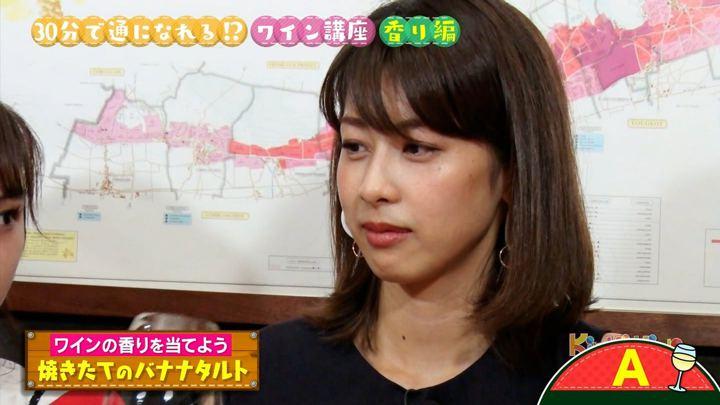2018年07月07日加藤綾子の画像16枚目