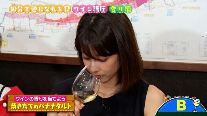 2018年07月07日加藤綾子の画像17枚目