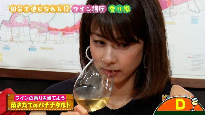 2018年07月07日加藤綾子の画像19枚目