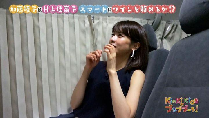 2018年07月07日加藤綾子の画像20枚目
