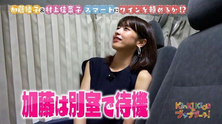 2018年07月07日加藤綾子の画像21枚目